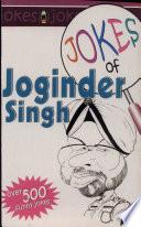 Jokes Of Joginder Singh