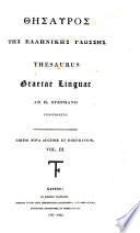 Thesaurus graecae linguae ab H. Stephano constructus