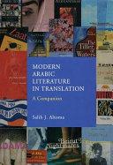 Modern Arabic Literature in Translation
