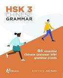 HSK 3 Chinese Grammar