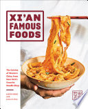 Book Xi an Famous Foods