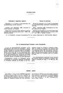 Bulletin Europeen de Physiopathologie Respiratoire