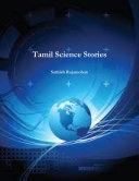 Tamil Science Stories
