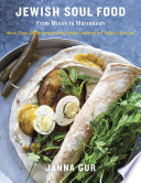 Jewish Soul Food Israeli Food Returns With A