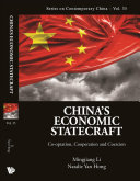 China's Economic Statecraft