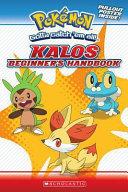 Kalos Beginner s Handbook