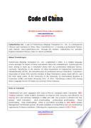 Gb Gbt Gb T Chinese Standard English Translated Version Catalog001