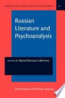 Russian Literature and Psychoanalysis