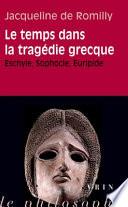 illustration Le temps dans la tragédie grecque