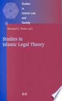 Studies in Islamic Legal Theory