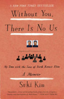 Without You, There is No Us As An English Teacher To The Sons