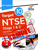 (Sample) Target NTSE Class 10 Stage 1 & 2 Solved Papers (2010 - 17) + 5 Mock Tests (MAT + LCT + SAT) 4th Edition