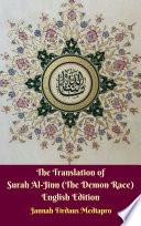 The Translation of Surah Al Jinn  The Demon Race  English Edition
