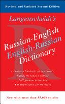 Russian-English Dictionary