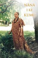 Nana I Ke Kumu Look to the Source