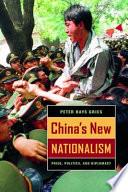 China   s New Nationalism