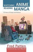 Watching Anime Reading Manga book