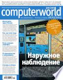 ComputerWorld 07 2013