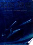 Steel Boats  Iron Men