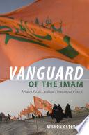 Vanguard of the Imam Book PDF