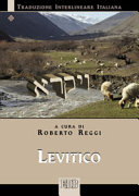 Levitico  Traduzione interlineare in italiano