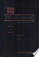 Mishnah Berurah