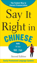 Say It Right In Chinese  2nd Edition