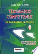 Traguardo competenze italiano 4