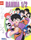 The Art of Ranma 1/2