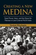 Creating a New Medina