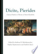 Dicite, Pierides