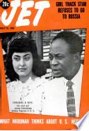 Jul 31, 1958