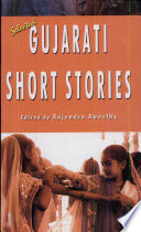 Selected Gujarati Short Stories