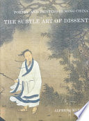 Poetry and Painting in Song China