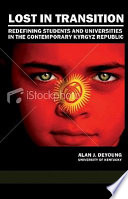 Ebook Lost in Transition Epub Alan J. DeYoung Apps Read Mobile