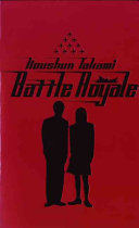Battle Royale - Ultimate Edition - Tome 1