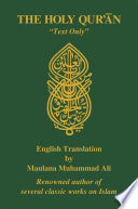 The Holy Quran  English Translation     Text Only