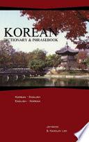 Korean Dictionary   Phrasebook