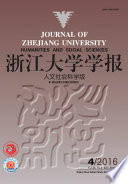 Journal of Zhejiang University  Humanities and Social Sciences Online Edition