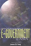 E government in Asia