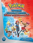 Pokemon Trainer Activity Book  Journey to the Kalos Region