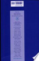 U S  Senate Exceptionalism