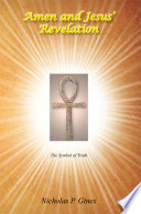 Amen and Jesus  Revelation