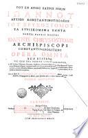 S. Ioannis Chrysostomi opera graece et latinae, eura et studio Bem. de Montfaucon