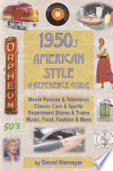 1950s American Style  A Reference Guide  hard cover