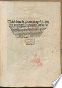 Das Buch Granatapfel im latein genannt Malogranatus