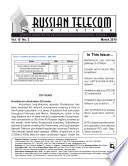 Russia Telecom Monthly Newsletter March 2010