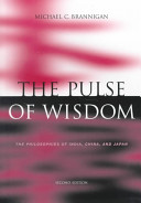 The Pulse of Wisdom