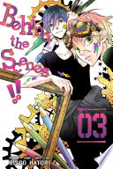 Behind The Scenes   : has become anxiety-ridden ranmaru's greatest...