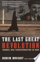 The Last Great Revolution